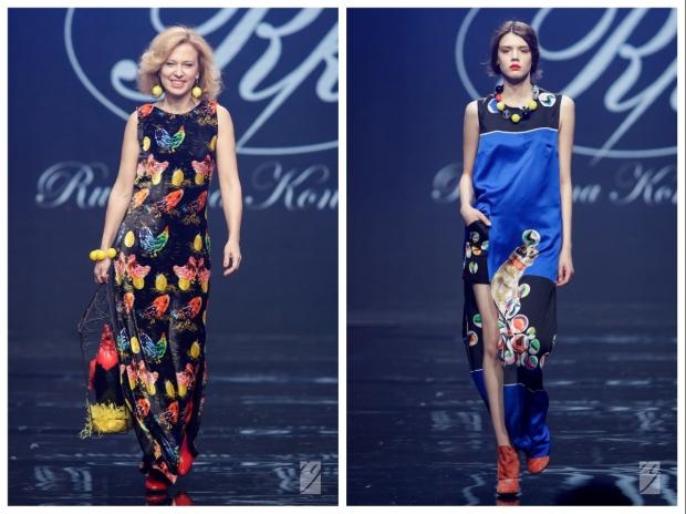 Rumyana Konstantinova - Sofia Fashion Week 2017
