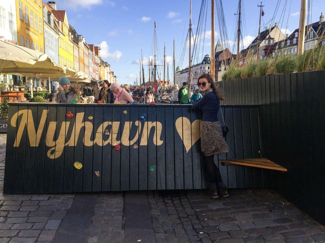 Nyhavn port in Copenhagen