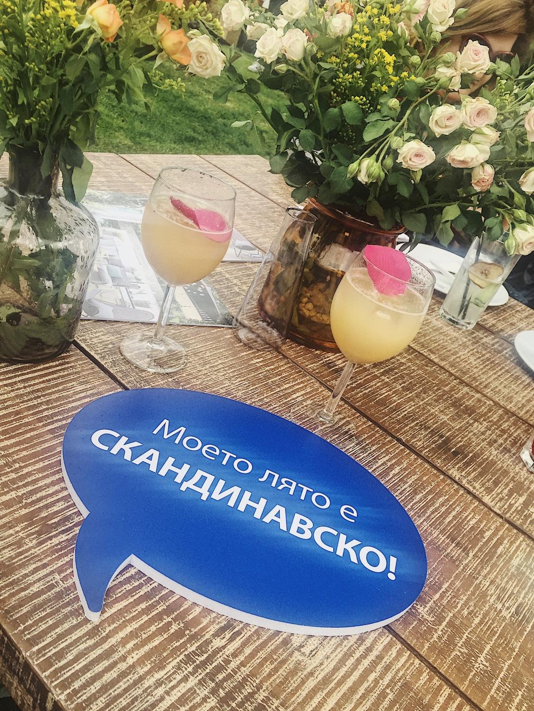 JYSK Bulgaria Scandinavian design new collection 2018