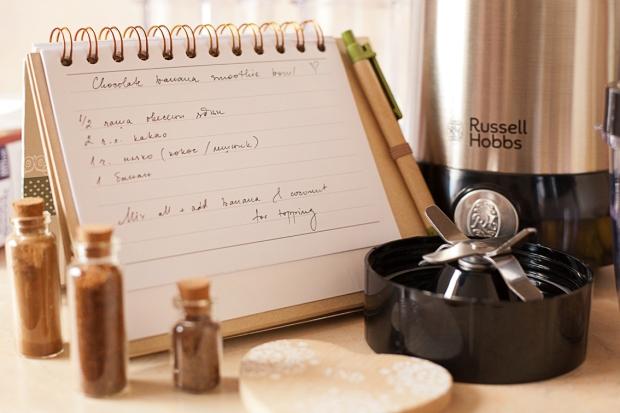 Russell Hobbs Bulgaria - Nutri Boost Multi Blender