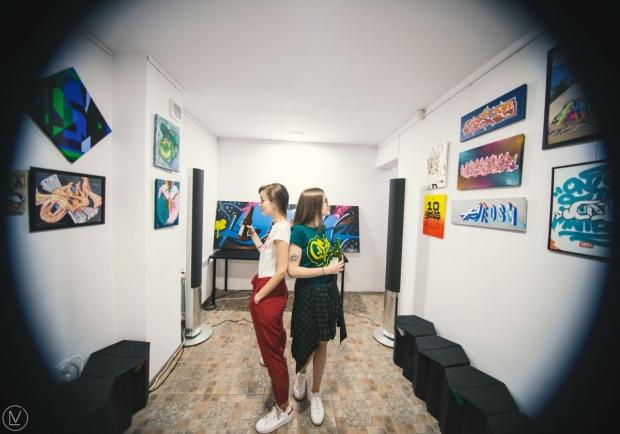 0511 Clothing Art Space Sofia address Oborishte 80