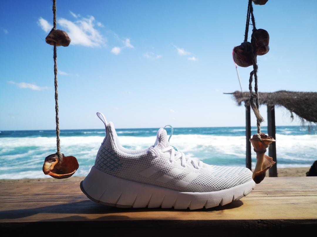 Adidas Parley women sneakers Bulgaria