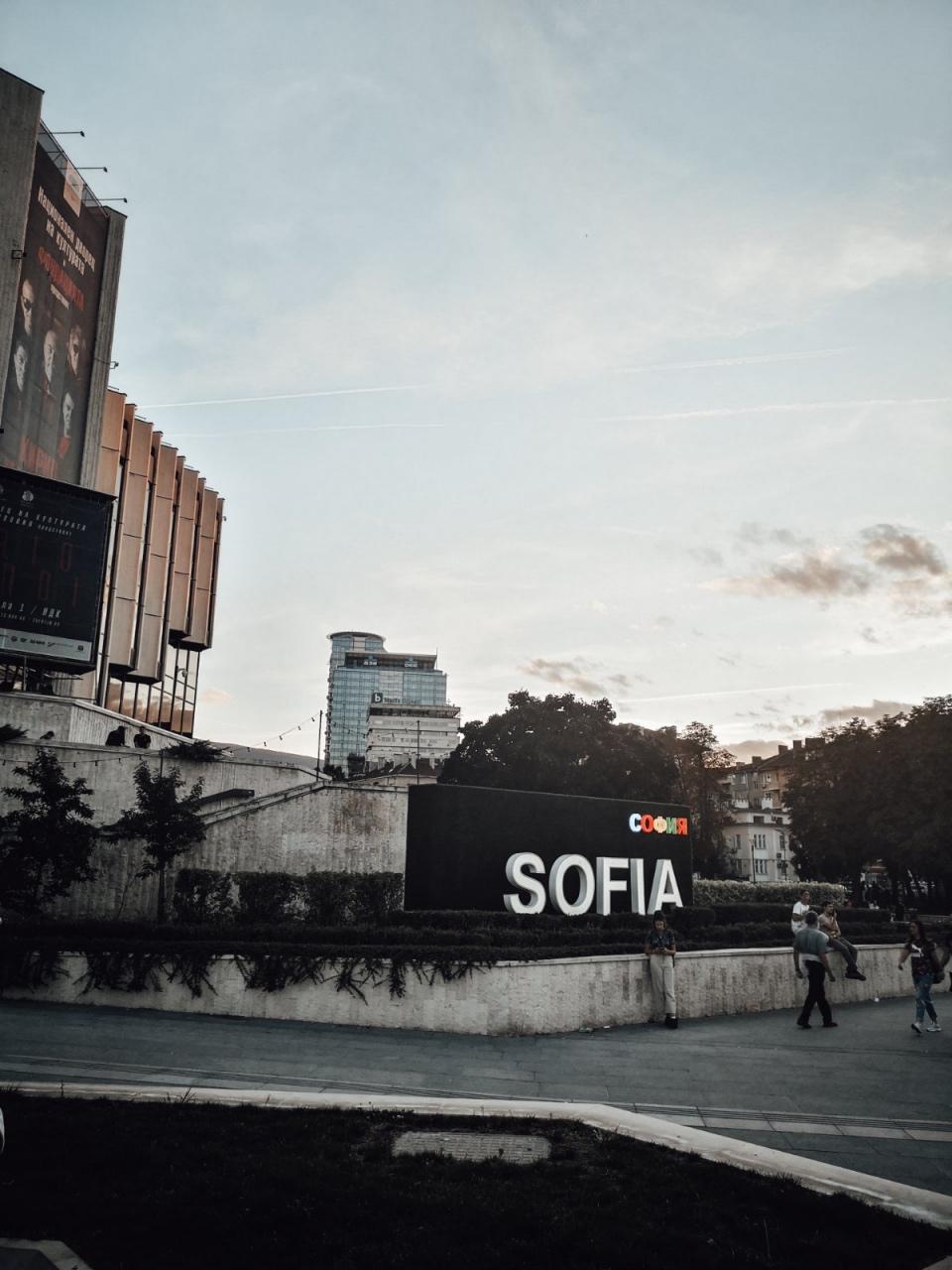 Нощ на хотелите пешеходна обиколка София