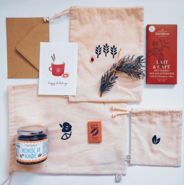 Stampa чанти за плодове и зеленчуци за многократна употреба